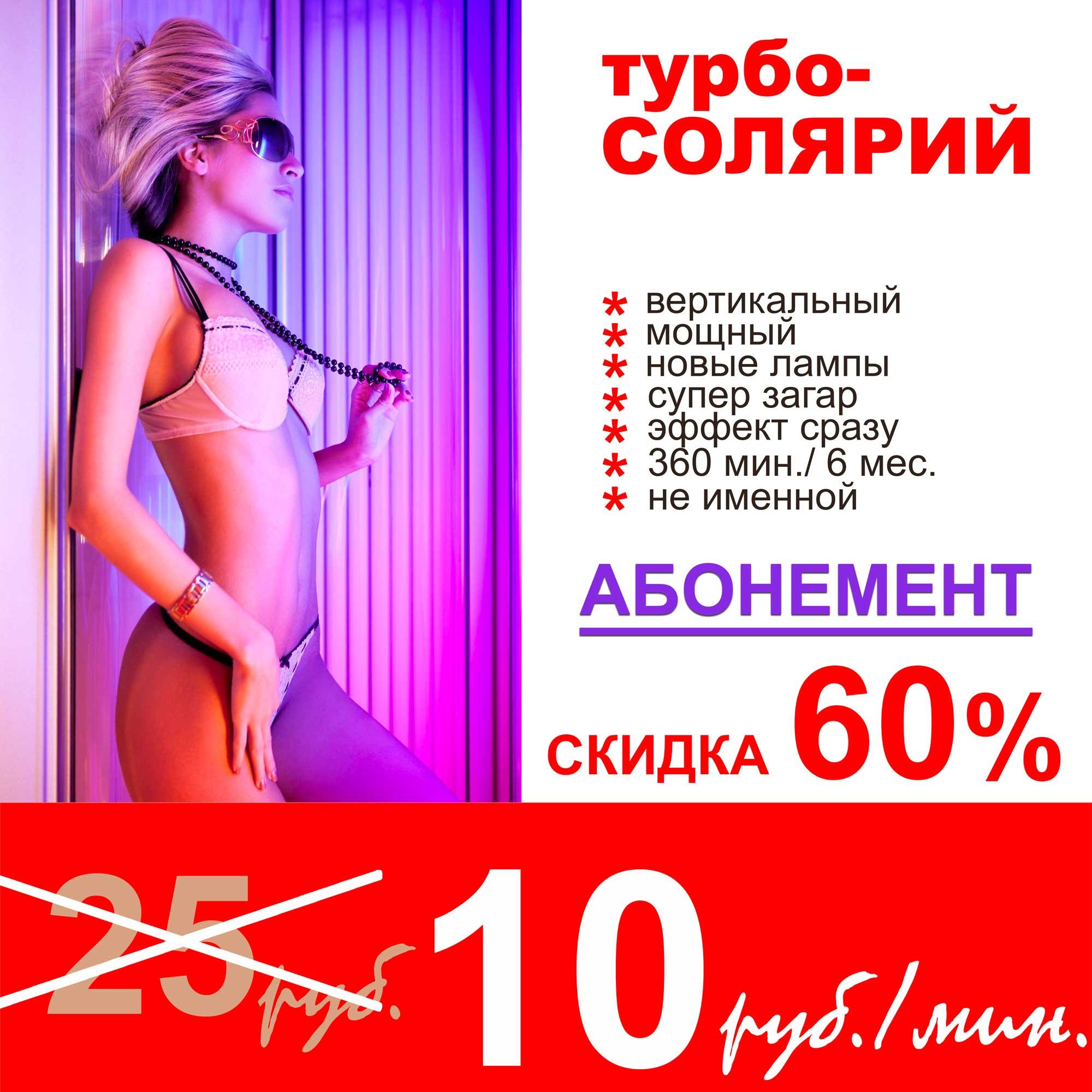 solyariy_360