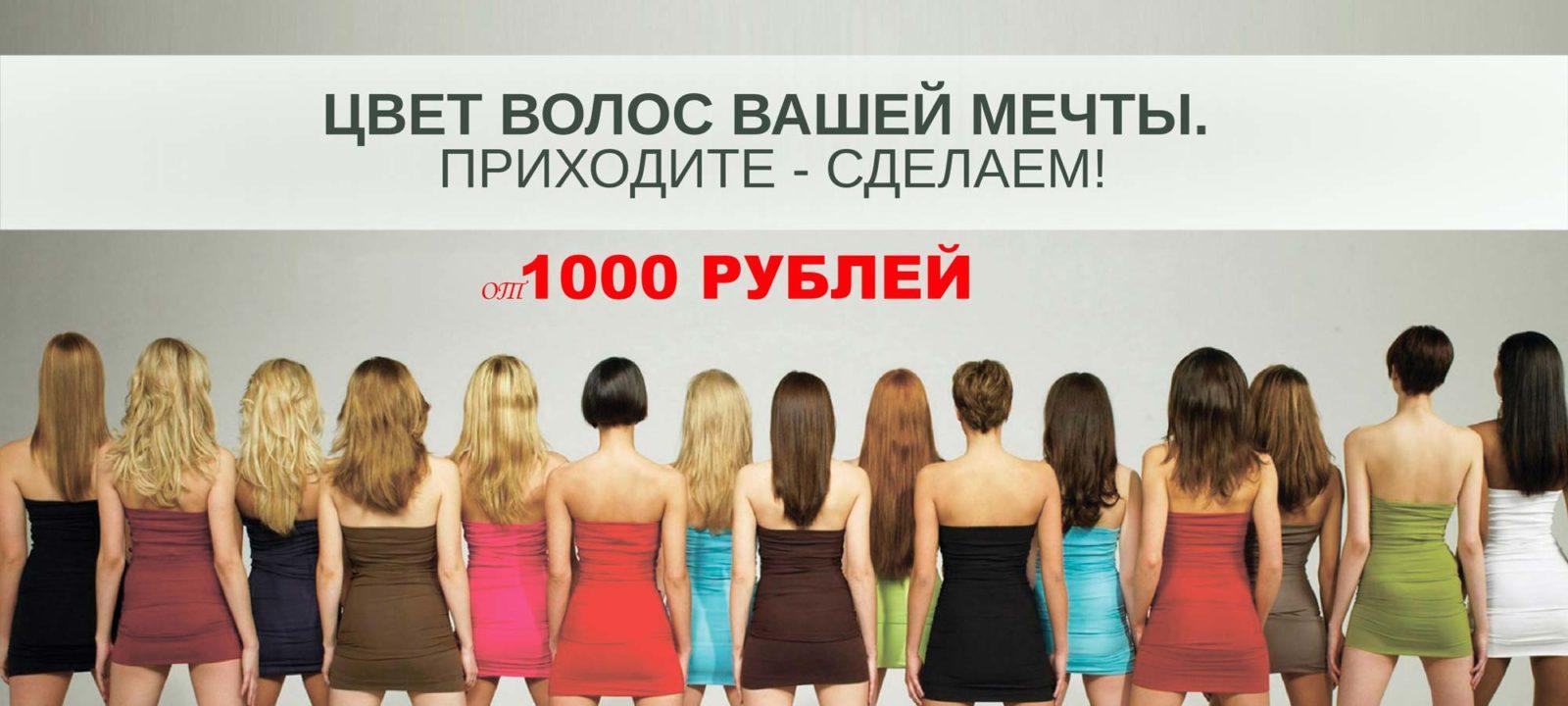 baner_cvet_mechty_ot_1000